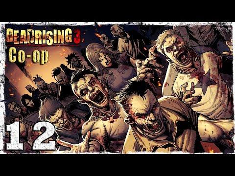 Смотреть прохождение игры [Coop] Dead Rising 3. #12: Лутаем город.