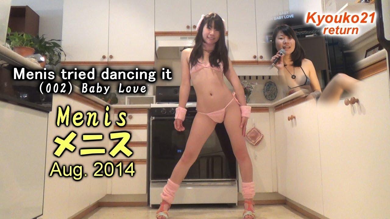 Menis tried dancing it(002)Baby Love