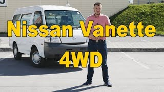 nissan Vanette 2012 4WD! Полет на грузовом фургоне! (На продаже в РДМ-Импорт)
