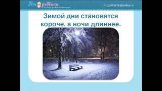 Текст умка ложкой снег мешая