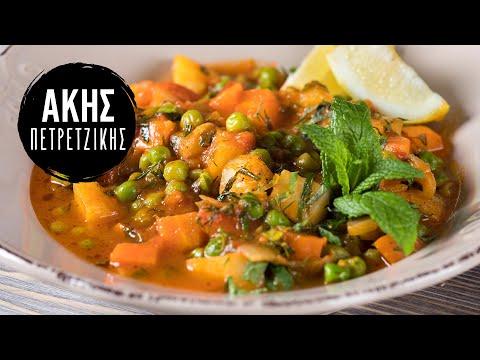 Αρακάς Κοκκινιστός | Kitchen Lab By Akis Petretzikis