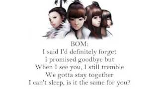 2ne1 - Stay Together [English Lyrics]