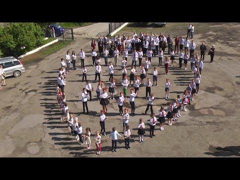 Як у Коломиї відзначили День захисту дітей (відео)