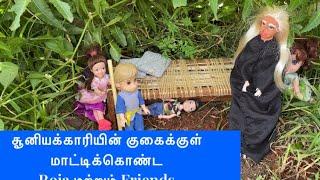 மண்வாசனை - Episode 120 | சூனியக்காரியின் குகைக்குள் மாட்டிக்கொண்ட Roja மற்றும் Friends