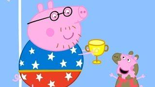 Peppa Pig Italiano 🎉 Festa del Papà - Papà Pig 🎉 Collezione Italiano - Cartoni Animati