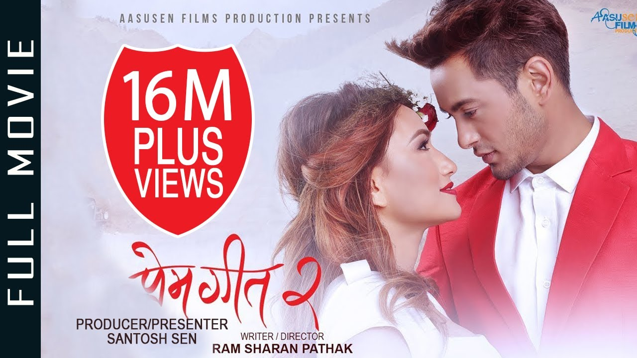 New Nepali Full Movie 2018/2075 - PREM GEET 2 | Pradeep Khadka, Aaslesha Thakuri, Santosh Sen