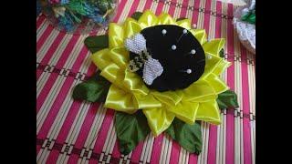 Подсолнух для костюма Королевы Осени//Sunflower for Queen Autumn costume
