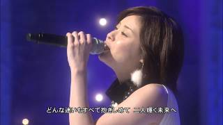 dearest. Artist: Aya Matsuura ON-AIR 2006.12.09.