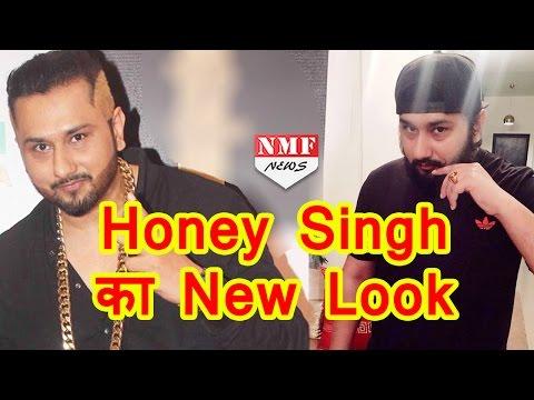 Yo Yo Honey Singh का नया LOOK देखकर आप हो जायेंगे हैरान