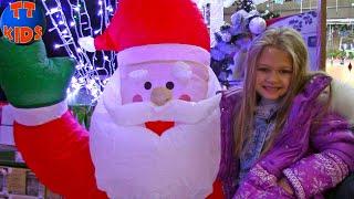 Подарки и Игрушки к Новому Году. Едем в торговый центр вместе с Ярославой. ВЛОГ для детей
