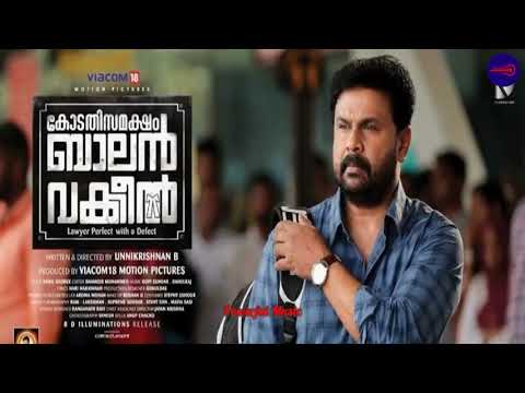 onnum-mindathe-||-kodathi-samaksham-balan-vakeel-malayalam-movie-mp3-song-||-audio-jukebox-2019songs