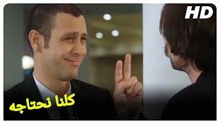 أرجيمانت شوزار يأسر بهزات. ش !| بهزات. ش أنقرة تحترق فيلم تركي مترجم بالعربية
