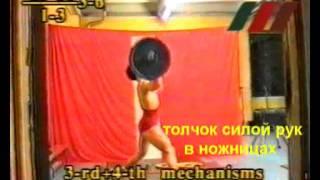 толчковые упражнения