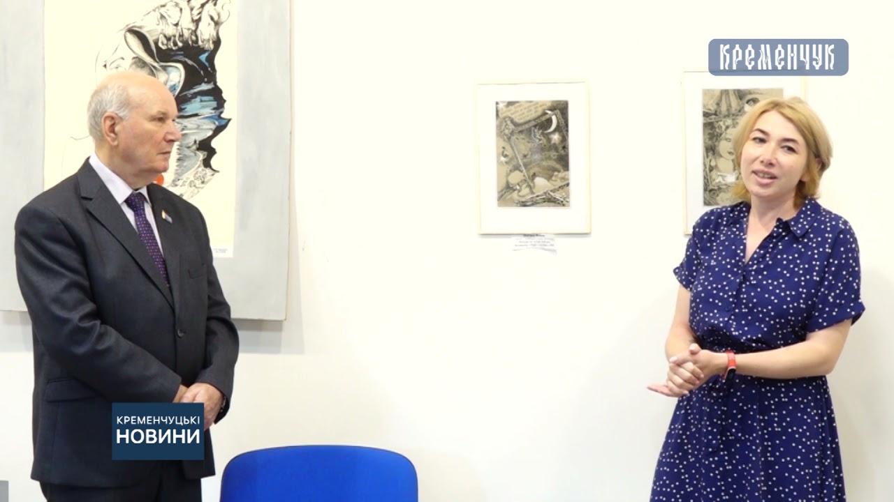 Відомий журналіст та літератор Федір Чужа презентував нову книгу «Кременчук мистецький»