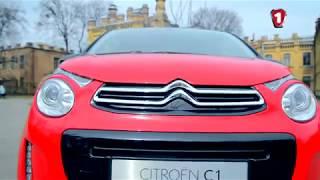 Citroen C1 | Перший Тест