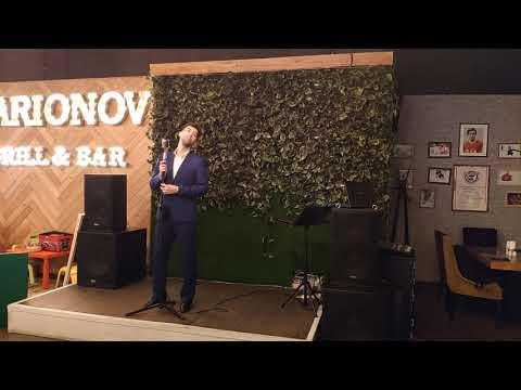 Александр Хамуев - Home (Michael Buble cover)