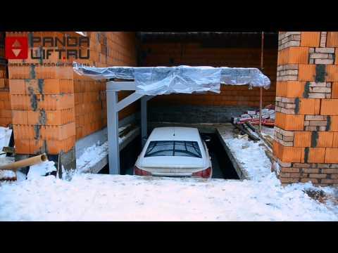Автомобильный лифт в частном доме или лифт в подземный гараж