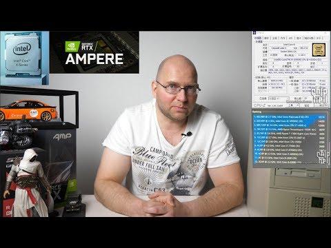 Nvidia RTX 3080 Ampere СКОРО? Intel для десктопа получит 22 ЯДРА