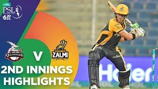 2nd Innings Highlights | Lahore Qalandars vs Peshawar Zalmi | Match 17 | HBL PSL 6 | MG2T