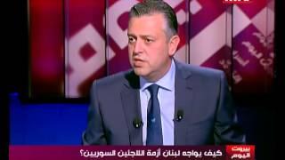 Beirut Al Yawm - Hadi Hobeich 28/09/2014