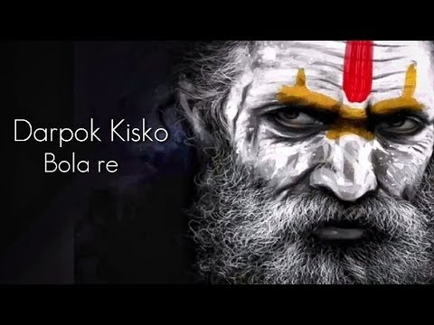 Mahakaal Whatsapp Status | Darpok Kisko Bola Re Whatsapp Status | Ab All Videos