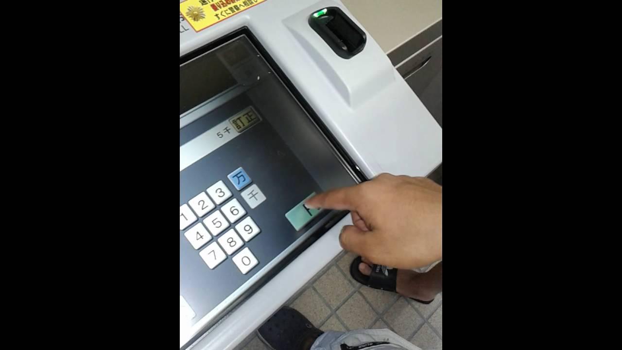 Cara mengambil uang di ATM JEPANG - YouTube