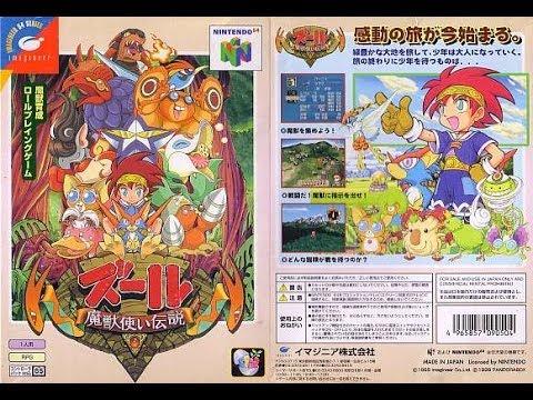 Zoor: Majū Tsukai Densetsu Zool Majuu Tsukai Densetsu Nintendo 64 Gameplay Sample pt2