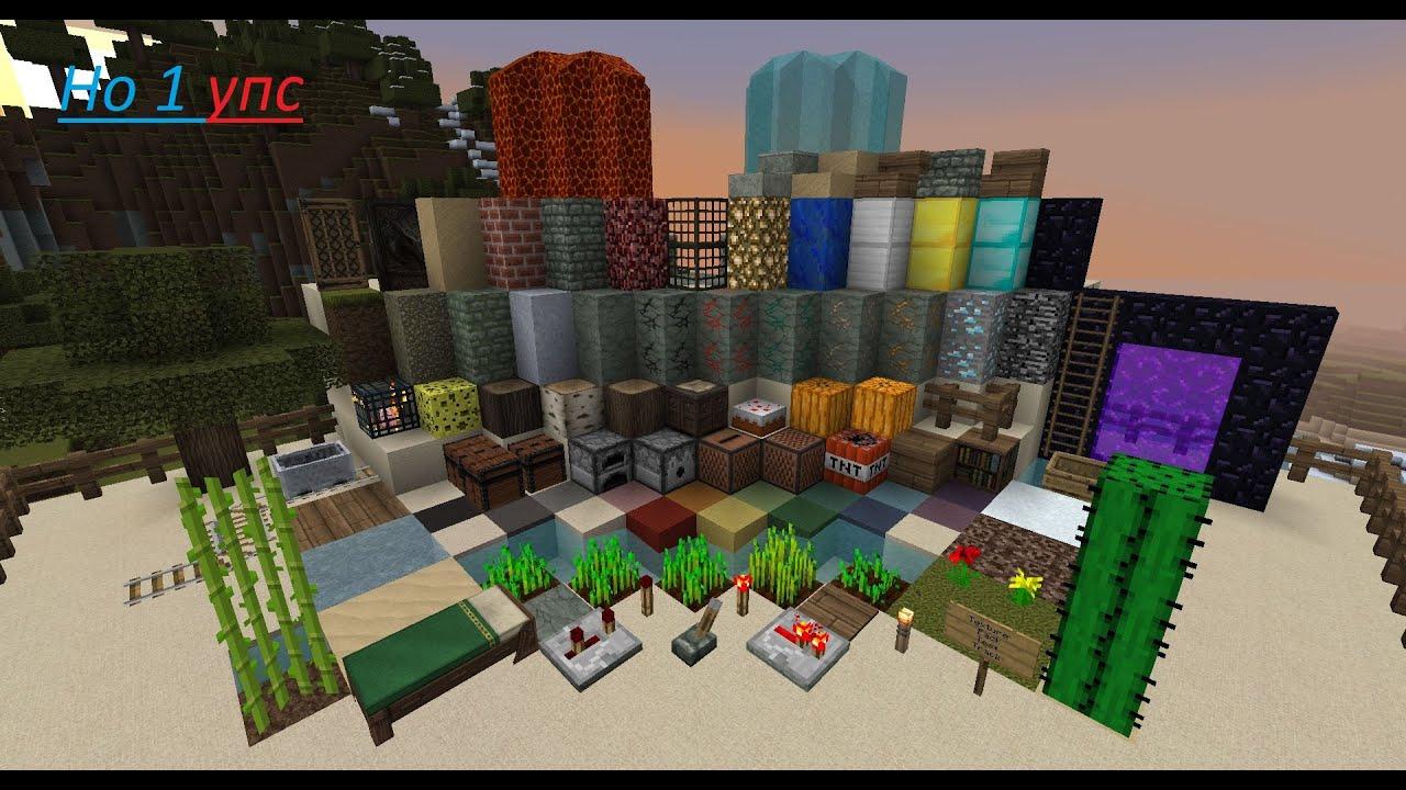 List of Minecraft Texture Packs - 9minecraft.net