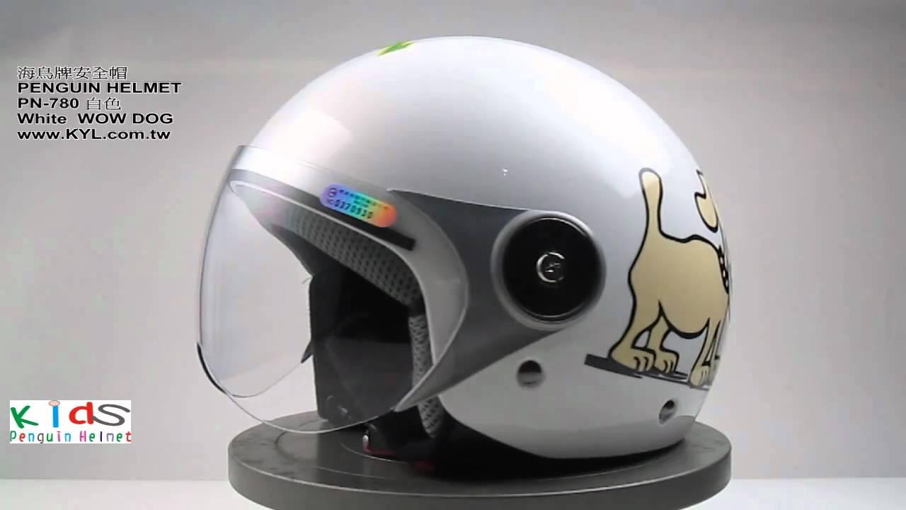 海鳥牌PN-780兒童安全帽白色Wow Dog PENGUIN Kids-Child HELMET-White Wow dog - YouTube