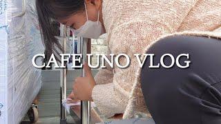 카페브이로그 / CAFE VLOG / #028: 초음파…