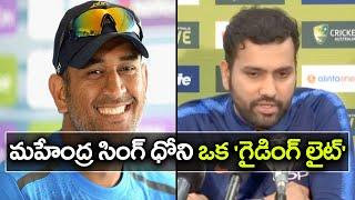 India vs Australia : MS Dhoni Is A