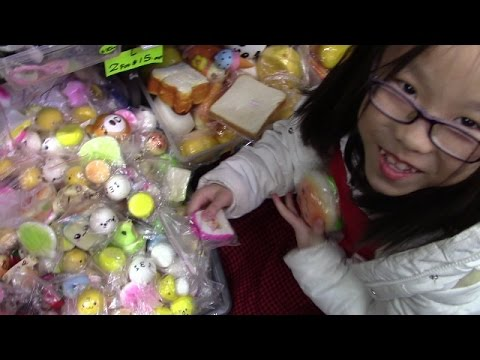 Emma's quest for slow-rise squishies. Y&D squishy store at Pacific Mall