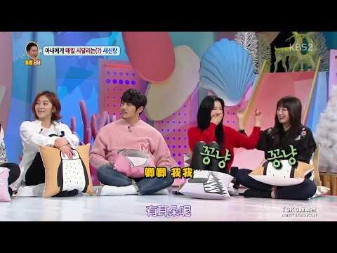 [中字] Irene 跟 澀琪互相對彼此做兔耳朵 太可愛了!!!!!!(國民脫口秀你好)