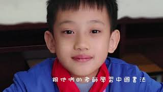 Publication Date: 2020-06-08 | Video Title: 九龍婦女福利會李炳紀念學校 小四北京交流團2020