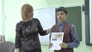 Урок математики 5 класс Толстова СВ МКОУ Мирная СОШ
