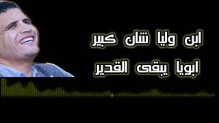 ترنيمة اتبنانى ورضى بيا..عبدالسيد فاروق