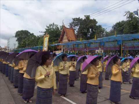 Ubon thailand 2007