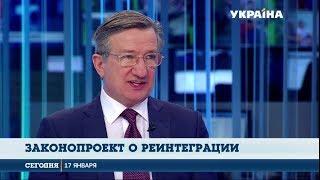 Сергей Тарута прокомментировал закон о реинтеграции Донбасса и борьбу с коррупцией