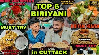 TOP B R YAN  OF CUTTACK Must Try  N Cuttack Cuttack Street Food B R YAN  TOUR Part1