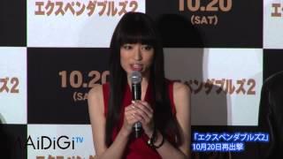 女優の栗山千明さんが10月11日、自身が吹き替えを担当した映画「エクス...
