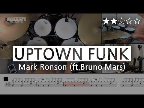 013 | Uptown Funk - Mark Ronson (ft.Bruno Mars)(★★☆☆☆) | Drum Cover, Score, Sheet,Lessons, Tutorial