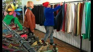 Как выбрать джинсы в секонд-хенде – Все буде добре. Выпуск 1119 от 08.11.17
