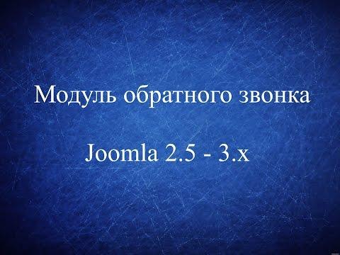 joomla скрипт знакомств