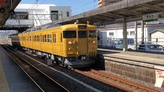回9346M115系D14編成幡生出場回送海田市発車