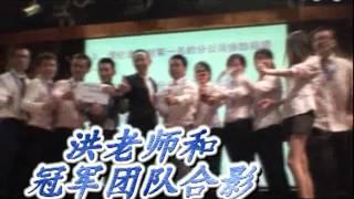 洪豪泽老师PK影片
