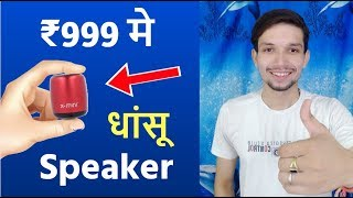 ₹999 मे धांसू Speaker ? Cool Smartphone Gadget On Amazon | Gadgets On Amazon Under 1000 By TGF