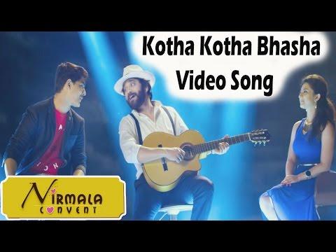 Kotha Kotha Basha Official Music Video || Nirmala Convent || Akkineni Nagarjuna, Roshan Salur