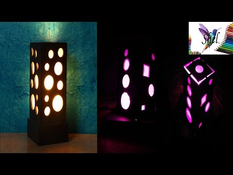 paper lamp | Make a table lamp from cardboard at home | Make a night lamp | DIY table lamp
