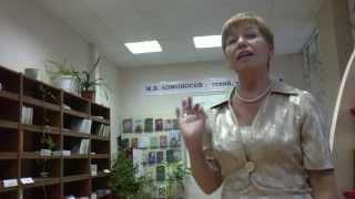 """""""Адресаты лирики А. С. Пушкина"""""""