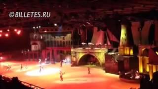 Ледовый спектакль Кармен